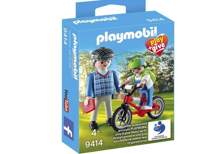 Playmobil 9414 Give & Play Abuelo con niño playmobil