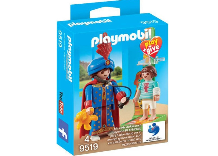 Playmobil 9519 Pediatra Mágico Exclusivo playmobil